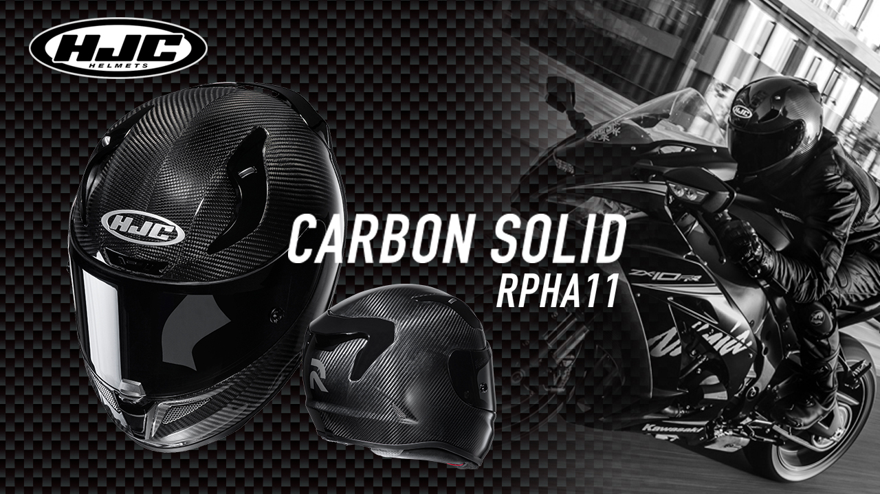 HJH211|RPHA11 CARBON SOLID